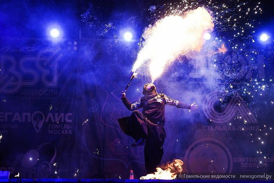 Gomel Fire Fest