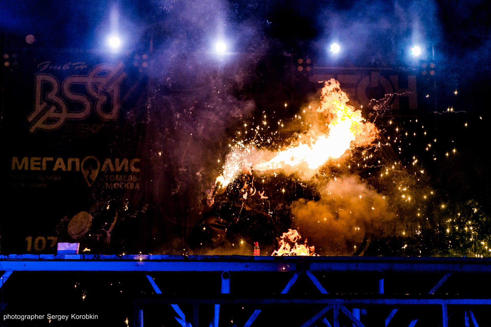 Spectacle feu artifices Gomel Fire Fest Quarante Quatre