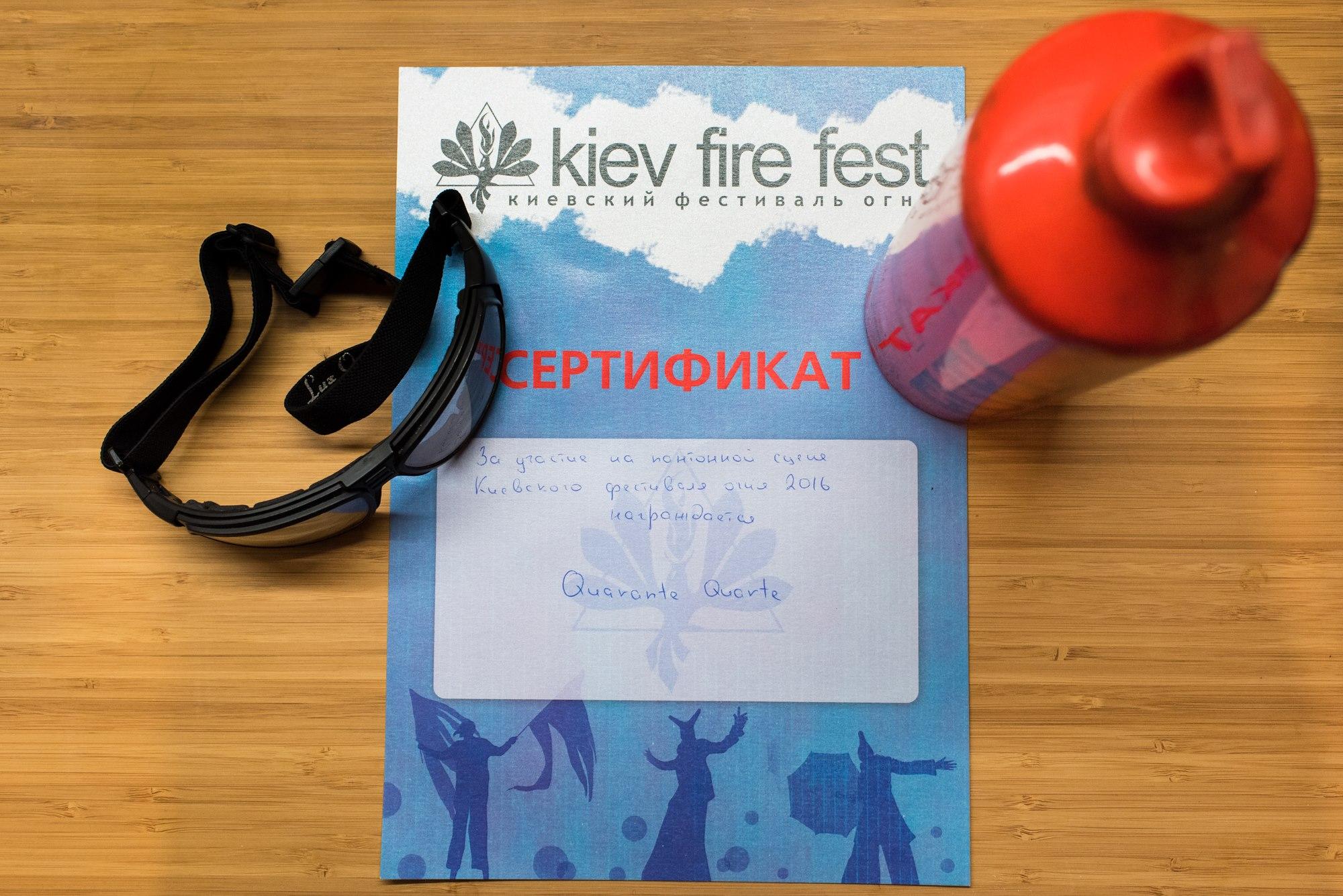 Certificat artiste cracheur de feu KFF 2016